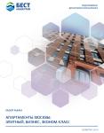 Аналитический обзор рынка. Апартаменты Москвы: элитный, бизнес, комфорт класс (2 кв. 2014)