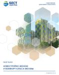 Аналитический обзор рынка. Новостройки эконом и комфорт класса Москвы (2 кв. 2014)