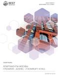 Аналитический обзор рынка. Рынок апартаментов Москвы (III квартал 2018)