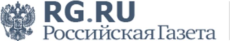 Российская Газета.png